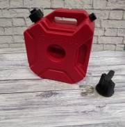 Бензоканистра 5 литра с крепежом , для квадроциклов , Отправка по РФ