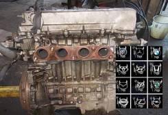 Двигатель Toyota Avensis 1.8 1AZ-FSE 129л. с