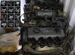 Двигатель Hyundai Elantra 1.5 G4EB 12 клапанный