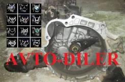 Мкпп Hyundai Accent 1.5 110 л. с. FWD