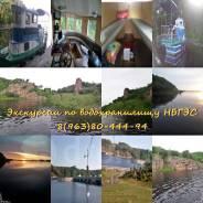 Экскурсия по водохранилищу Нижне-Бурейской ГЭС. (Excursion)