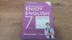 Рабочие тетради по английскому языку. Класс: 7 класс