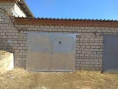 Продам гараж. переулок Дальневосточный 3, р-н Дальневосточный, 27,0кв.м., электричество, подвал.