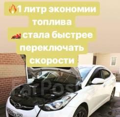 Уменьшение расход топлива двигателя (ДВС) без разбора, за 60мин