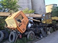Галичанин КС-4572