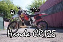Honda CR 125. 125куб. см., исправен, без птс, без пробега