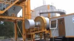 Parker Plant. Продам асфальтобетонный завод в отличном состоянии