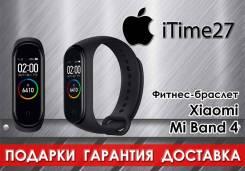 Фитнес-браслеты. IP68