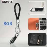 Флешки USB 2.0. 8Гб