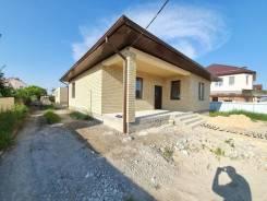 Продается 1 этажный кирпичный дом 117 кв. м. на 4,3 сотках в Анапе. Анапское шоссе, р-н Анапа, площадь дома 117,0кв.м., централизованный водопровод...