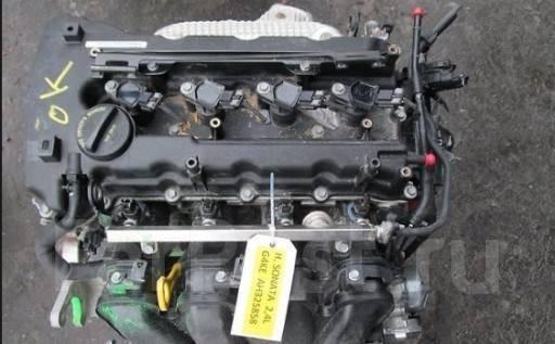 G4KE мотор двс Hyundai Sonata 2.4 наличие