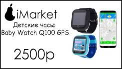 Smart Baby Watch Q100. GPS, SIM-карта