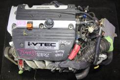 Двигатель с навесным в сборе Honda K24A Контрактная