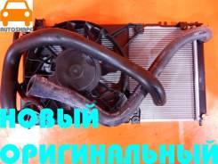 Радиатор охлаждения в сборе Datsun On-do
