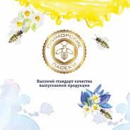 """Пчеловод. ООО ГК """"Байкал"""". Приморский край"""