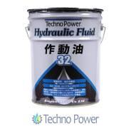 Techno Power. гидравлическое, вилочное, минеральное, 1,00л.