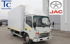 JAC N56. Рефрижератор Официальный дилер JAC и сервисный центр. В лизинг от 10%, 2 760куб. см., 3 500кг., 4x2
