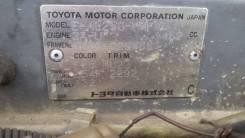 Продам двигатель 3A-U Toyota Sprinter Carib, AL25