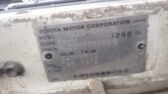 Продам двигатель 2AU Toyota Corsa, AL20