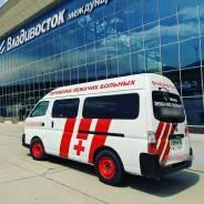 Транспортировка, перевозка и доставка лежачих больных от 1200 руб!
