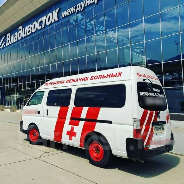 Транспортировка, перевозка и доставка лежачих больных по городу и краю
