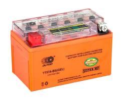 Аккумулятор Мото 8Ah Outdo UTX7A-BS iGEL пр. 8А.ч., Прямая (правое)