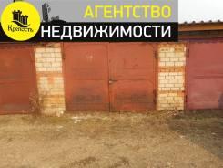 Гаражи кооперативные. ул. Новикова, р-н Храма, 24кв.м., электричество, подвал.