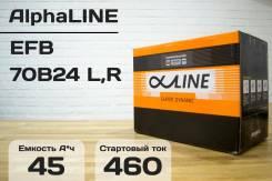 Alphaline. 45А.ч., производство Корея