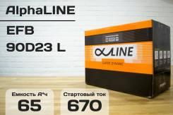 Alphaline. 65А.ч., производство Корея