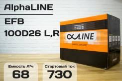 Alphaline. 68А.ч., производство Корея