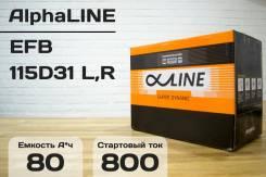 Alphaline. 80А.ч., производство Корея