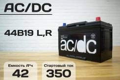 AC/DC. 42А.ч.