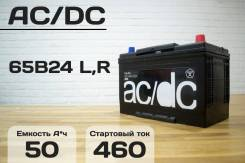 AC/DC. 50А.ч.
