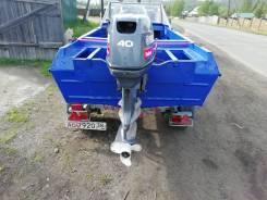 Крым. 2014 год, двигатель подвесной, 40,00л.с., бензин