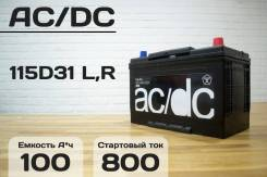 AC/DC. 100А.ч.