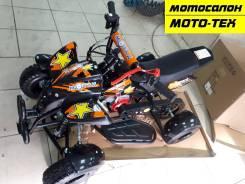 Motax ATV H4. исправен, без псм\птс, без пробега