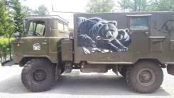 ГАЗ 66. Продажа ам , 4 200куб. см.