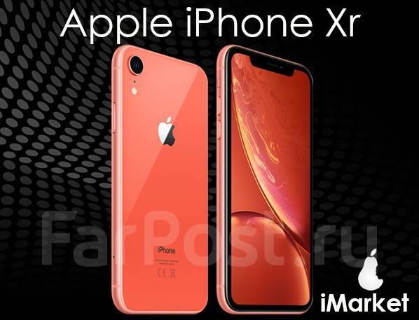 айфон xr 64 в кредит даем до зарплаты микрозайм отзывы