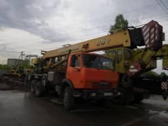 Мотовилиха КС-5579-2. Продается Автокран Камаз , 37,00м.