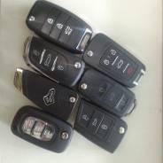 Aвтоключи, вскрытие авто, чип ключи, смарт ключи, ремонт автозамков