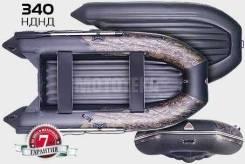 Yukona. 2019 год год, длина 3,40м., двигатель подвесной, 10,00л.с., бензин