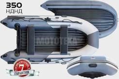 Yukona. 2019 год год, длина 3,50м., двигатель подвесной, 15,00л.с., бензин