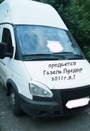 ГАЗ 3221. Продается Газель 3221 Луидор, 14 мест