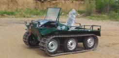 Самодельная модель. Самодельный гусеничный вездеход, 480куб. см., 300кг., 500кг. Под заказ