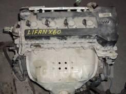 Lifan X60 ДВС lfb479q