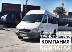 Mercedes-Benz Sprinter. 411 2016год, 13 мест