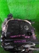 Двигатель NISSAN TEANA, J31, VQ23DE; C0440