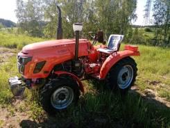 Кентавр. Мини-трактор 244КР, 24 л.с.