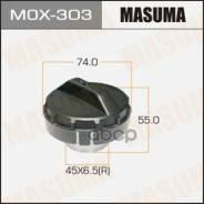 Крышка Топливного Бака Mitsubishi/ Honda Masuma арт. MOX-303
