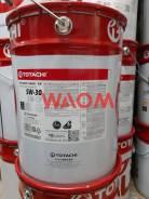Totachi. 5W-30, полусинтетическое, 19,00л.